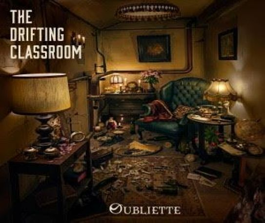 Liverpool's own The Drifting Classroom release debut album and new single