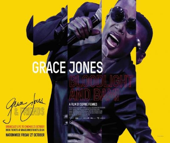 UK trailer launches for Grace Jones: Bloodlight and Bami (Video)